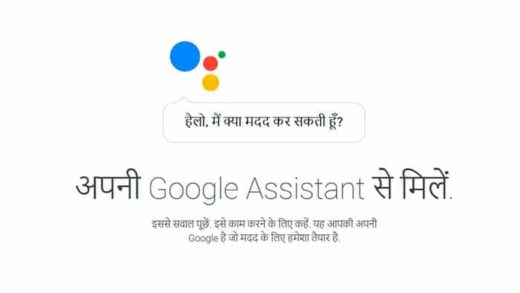 Hindi Google Assistant Now Available Android