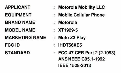 Moto Z3 Play XT-1929 FCC Listing
