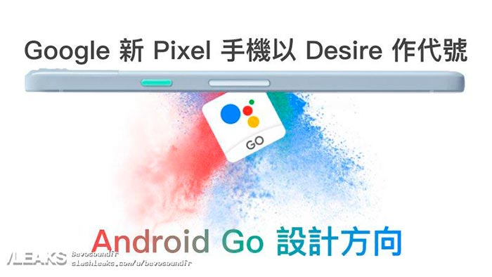 New Mid-range Google Pixel Device to have codename Desire