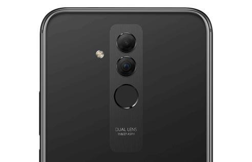 Huawei Mate 20 Lite - Camera