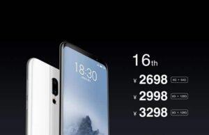 Meizu 16 - Pricing 1