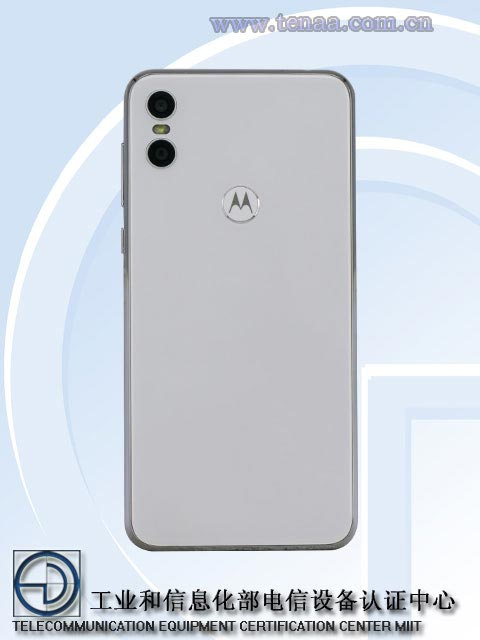 Motorola Moto One gets Certified on TENAA - 03