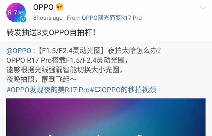 Oppo R17 Pro will come with Qualcomm Snapdragon 710 SoC
