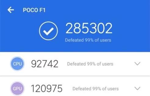 Xiaomi Pocophone F1 AnTuTu Score