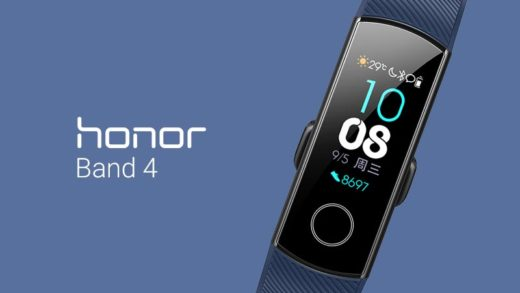 Honor Band 4 Officially Announced