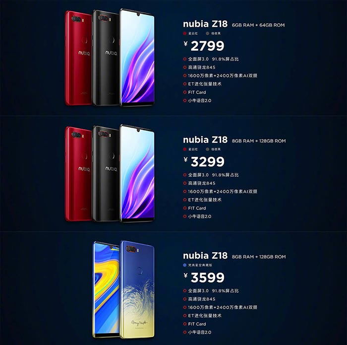 ZTE Nubia Z18 Pricing and Color Variants
