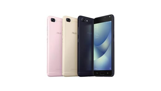 Asus Zenfone 4 Max Android 8.1 Oreo Update - ZenUI 5.0