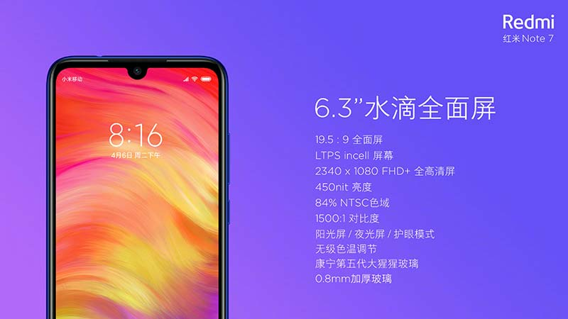 Redmi Note 7 Hardware Specifications